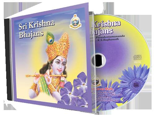 Krishna Bhanjans